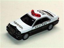 [ミニカー] トミカ トヨタ クラウン パトロールカー