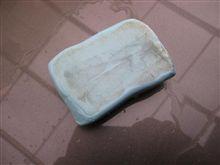 鉄粉取り粘土ってスゴイですねぇ。