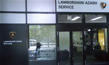 ランボルギーニのサービスショップ