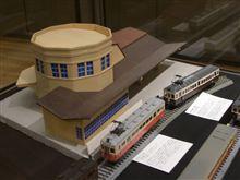 十角形の瓦町駅