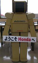 最新型「ASIMO」&瞬間オフ会??