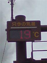 気温差有りすぎな野田~!
