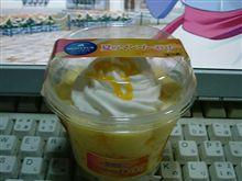 今宵もマンゴーシリーズ ソノ31