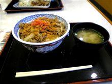 久しぶりに吉野家に行きました。