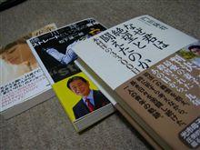 book ブック こんにちわ(笑)