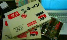 横浜の構ってちゃんが九州の構ってちゃんに構ってもらいました