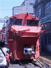 新幹線なるほど発見デー写真UP