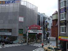日吉の商店街も応援してます。