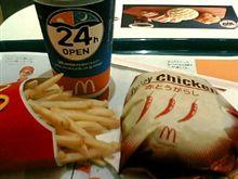 今日の昼飯