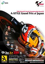 MotoGPポスター