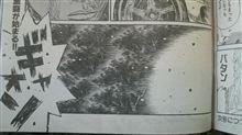 Vol.527  鳴らせ!!決闘のゴング