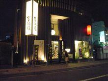 今年オープンの新しい和食のお店です。「はかた 夢鴻臚 西中洲」