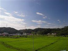 阿武隈高地へ
