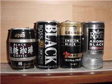 缶コーヒーはお好き?