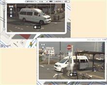 街見 Googleストリートヴューで大発見!?