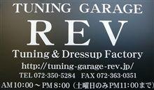 みんカラ+に持ち込みパーツ歓迎の「TUNING GARAGE REV」さんが参加しました