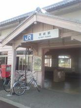 仕事で奈良へ
