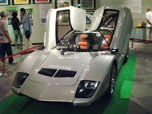まぼろしのスーパーカー展