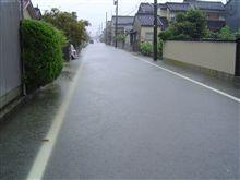 大雨洪水警報が発令されたので。