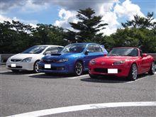 高野山ドライブ&キリ番到達!