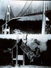 タコマナロウズ橋の悲劇