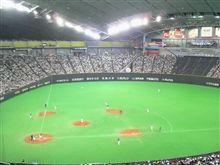 日ハム-オリックスin札幌ドーム