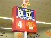 Speedy Checkout