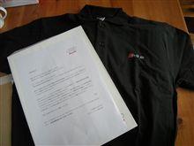 当たった~RS6 ポロシャツ  (^^)v