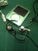 カラオケ専用iPod nano???