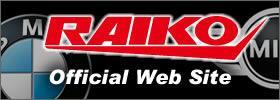 RAIKO(ライコウ) オフィシャルホームページ