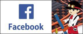 FJ CRAFT フェイスブック