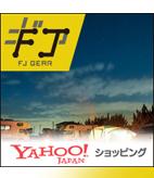 FJ GEAR ヤフーショッピング店