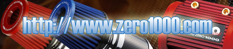 ZERO-1000ホームページ