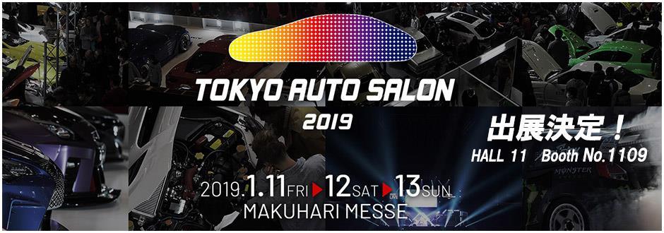 tokoyo autosalon2019