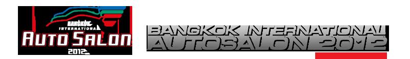 バンコク オートサロン2012