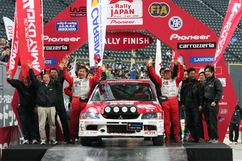 FIA WORLD RALLY CHANPIONSHIP RALLY JAPAN