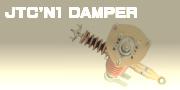 JTC'N1 DAMPER 製品紹介へのリンク