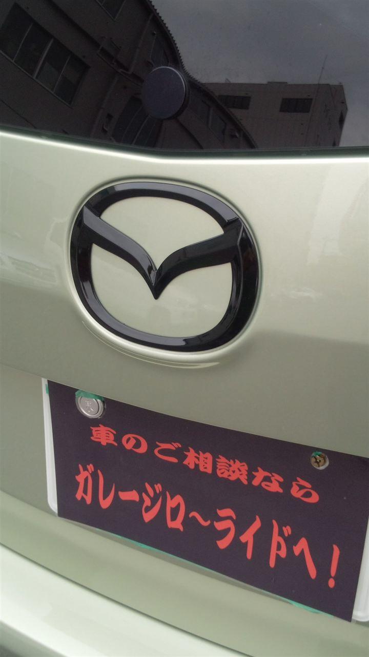 東京都立川市の車の板金塗装修理工場 ガレージローライドのマツダ プレマシーのリヤまわりのスムージング 加工 板金 修理 塗装 です。
