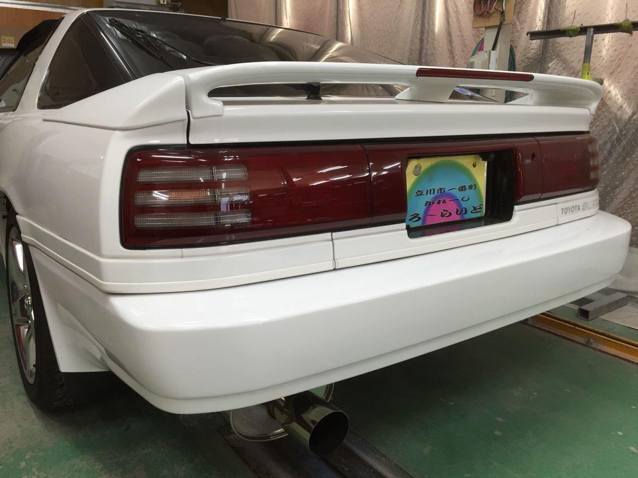東京都立川市の車の板金塗装修理工場 ガレージローライドのトヨタ スープラのエアロパーツ塗装 取付等 です。