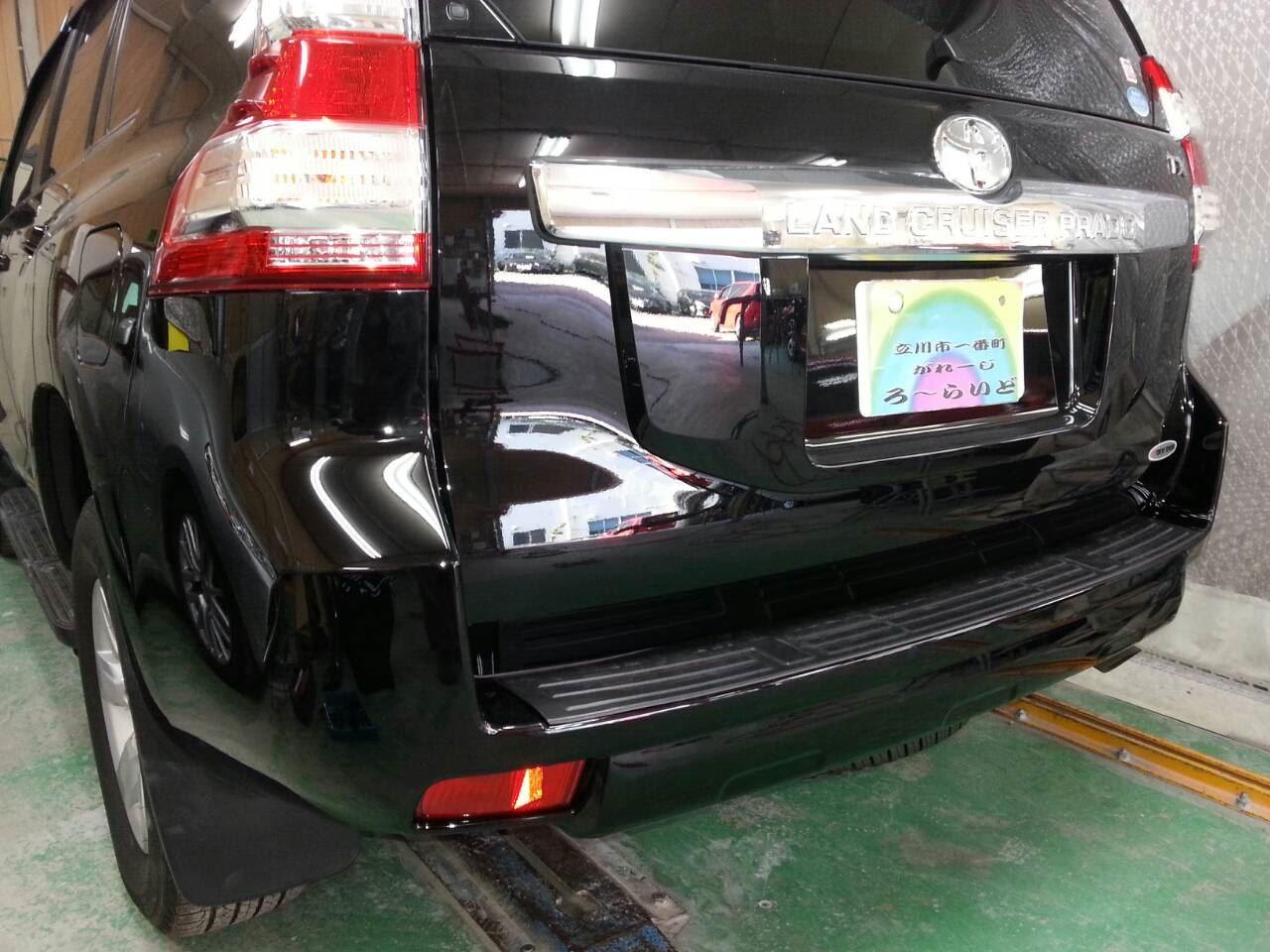 東京都立川市の車の板金塗装修理工場 ガレージローライドのランドクルーザー プラドのリヤまわり等のキズ へこみ の板金 修理 塗装 です。