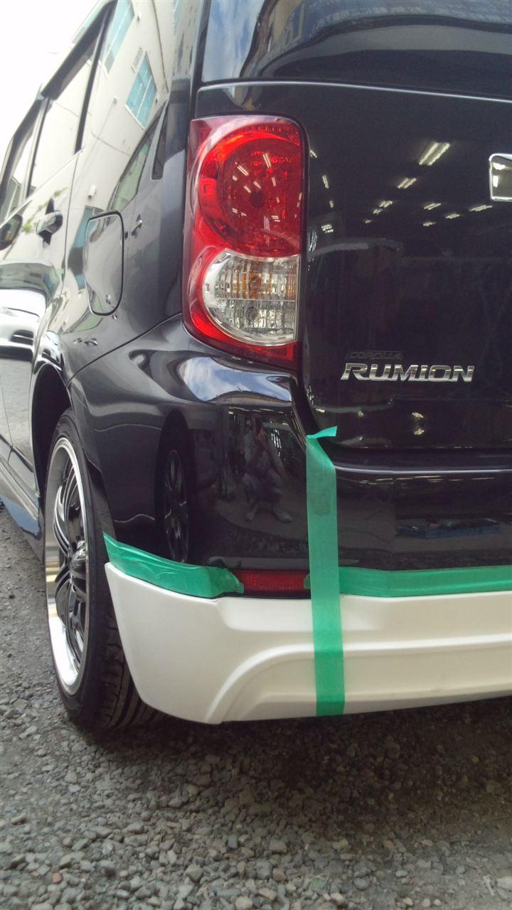 東京都立川市の車の板金塗装修理工場 ガレージローライドのトヨタ カローラルミオンのエアロパーツ フルエアロ 塗装 取り付け です。