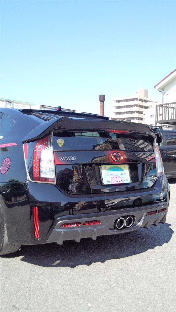 東京都立川市の車の板金塗装修理工場 ガレージローライドのトヨタ プリウスのリヤバンパー交換 エアロパーツ 塗装 取り付け です。