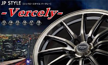JP STYLE Vercely