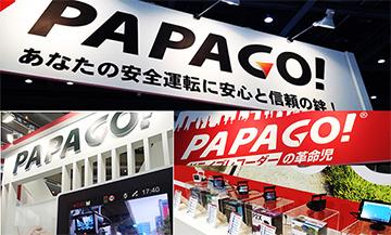 PAPAGO!とは