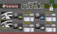 KRANZ GIGA's GIGA画像