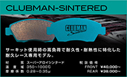 CLUBMAN-SINTERED