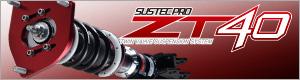 サステック ZT40 車高調