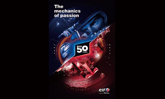 エルフ50周年記念キャンペーン