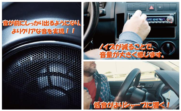 デッドニングした車でドライブ!Be on sound!!