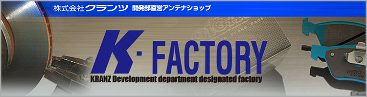 K-FACTORY